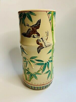 Vintage Oriental Relief Ceramic Vase Bamboo Shape Green Bamboo Leaves Birds • 9.99£