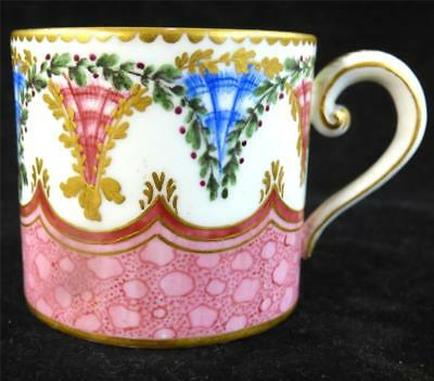 Antique French Sevres Style Porcelain Coffee Can Cup • 249.99£