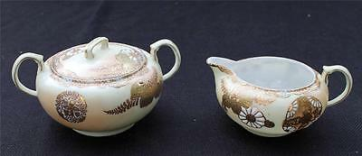 Antique ARITA FOKI CHOSHUN Japan Hand Painted Gold Set Creamer Sugar Bowl W Lid • 164.10£