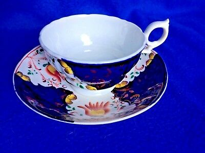 19th Century Gaudy Welsh Porcelain Tulip Pattern Cup & Saucer • 18£