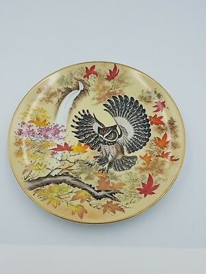 "Franklin Porcelain Japanese 7.5"" Display Plate Owl With Autumn Leaves - 1981 • 18.99£"