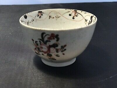 Very Early Antique Porcelain Bowl • 165£