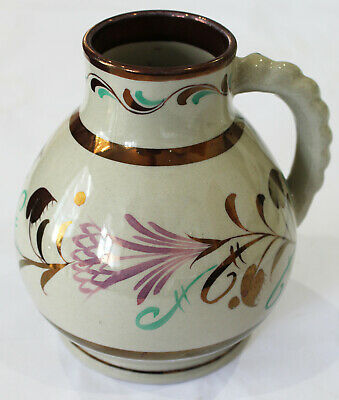 GRAYs Pottery Lustre Jug / Pitcher  7.5  Tall • 24.95£
