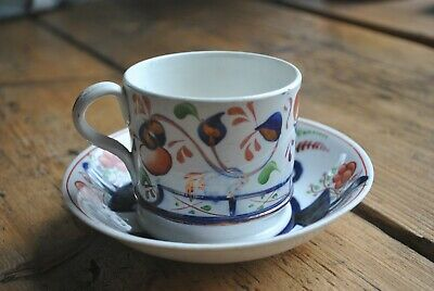 Gaudy Welsh Allertons Imari Cup And Saucer • 19£