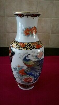 Oriental Vase Japanese Decorated With Peacocks Anglex Pottery • 4.99£