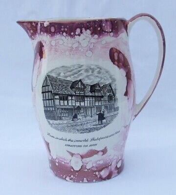 Grays Pottery Lustre Jug - House In Which The Immortal Shakespeare Was Born • 19.99£
