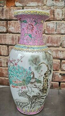 Vintage Hand Painted Large Chinese Famille Verte/rose Vase 1960s 1970s 45cms  • 75£