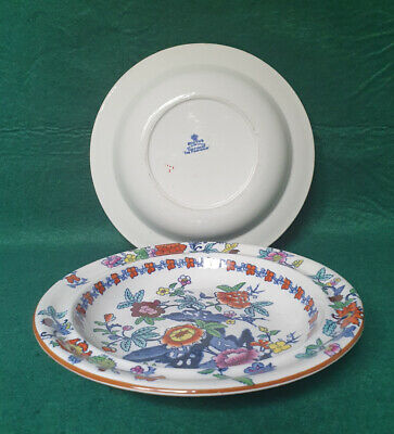 Booths Silicon China 'The Pompadour' Pattern -  Bowls X2 • 6.99£
