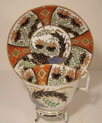 Spode Imari Early 19th Century Cup And Saucer 2213 • 29.99£