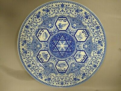 Spode Judaica 12  Seder Large Plate = Made In Stoke • 22£