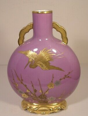 Superb Royal Worcester 8  Aesthetic Moon Flask • 95£