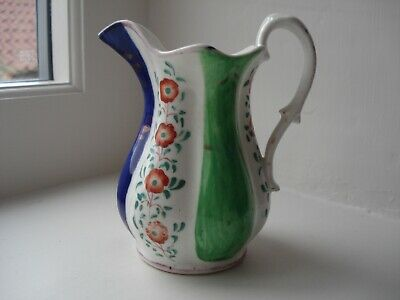 Antique Gaudy Welsh Jug • 12£