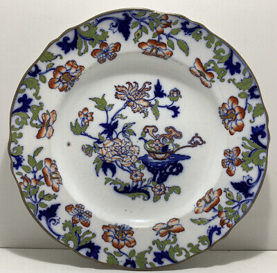 Vintage New Stone Blue Green Flowers Floral Tippoo Plate Minton  • 9.99£