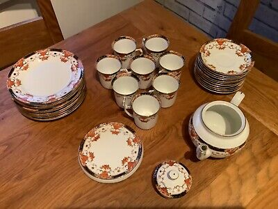 Sutherland Bone China Set. Made In England. Very Good Condition. • 20£