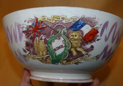 Large Moore & Co Sunderland Lustre Crimea War Commemorative Bowl C1854-56 • 10£
