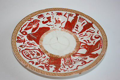 Antique/Old Porcelain Hand Painted Red & Gold Colour Plate • 19.99£