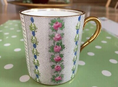 Vintage ADDERLEY  ~*Floral Garland *~1 COFFEE CAN CUP - Bone China- Vgc • 6.50£