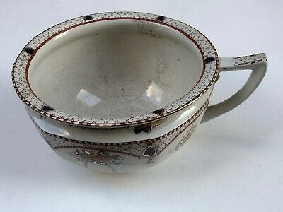Vintage Chamber Pot Royal Coronaware S.Hancock&Sons Marked Antique Rare • 34.95£