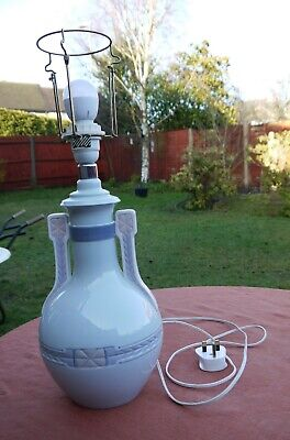 Lladro   Lamp Called - Vase With Handles     #5572      (Rare) • 75.50£