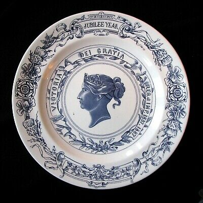 1887 Antique Queen Victoria Royal Worcester Jubilee Plate In Blue & White • 35£