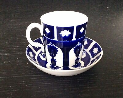 Vintage Royal Crown Derby Unfinished Imari Pattern Pin Dish/Saucer  & Coffee Cup • 5.95£