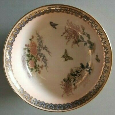 St Michael (M&S) Vintage Japanese Bowl Showing Chrysanthemums & Butterflies • 2£