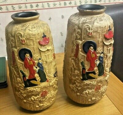 Large Pair Of Vintage Cyples Old Pottery Oriental Style Vases 12  - Embosa Ware • 19.99£