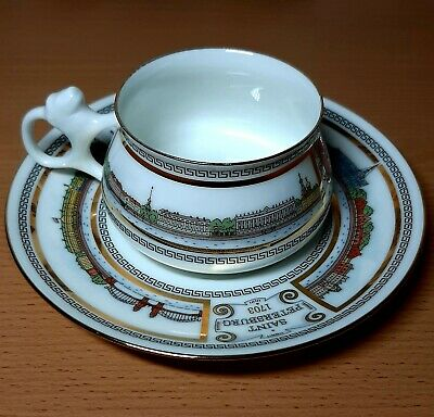 A Cup And A Saucer Russian Imperial Porcelain St. St. Petersburg  • 29£