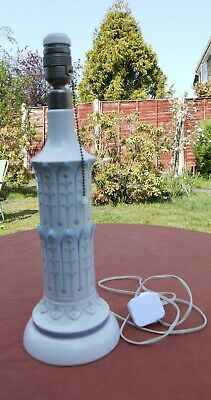 Lladro Lamp   Pisa    #14705      Rare And Early - 1970s • 69.50£