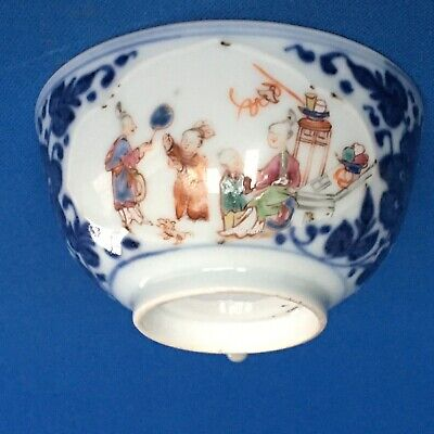 Chinese Blue Flower Ceramic Cup With Oriental Figures C.1880 • 40£