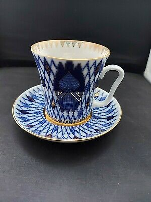 Russian Imperial  Porcelain 'st Petersburg'  Large Tea Cup & Saucer  • 19.99£