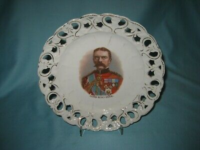 German Factory Plate - WW1 LORD KITCHENER Decoration • 11.99£