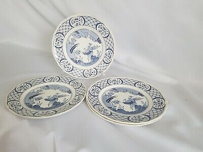 Furnivals Chelsea Four Salad_ Tea Plates. • 20.50£
