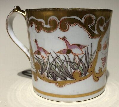 Miles Mason C1808-13 Coffee Can Pattern 540 • 20£