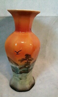 Chinese Style Porcelain 10  Vase Countryside Lovely Colours • 25£