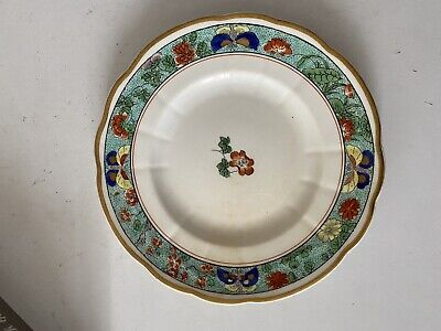 Stunning Art Deco Plate By Crown Staffordshire .  Primula Ware  Reg 491997 • 12£