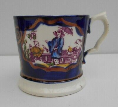 Superb Victorian Gaudy Welsh China Cup Chinoiserie Pattern No2 • 29.99£