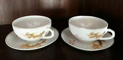 Vintage Japanese Gold & Red Dragonware Geisha Lithophane Cup & Saucer • 6.95£