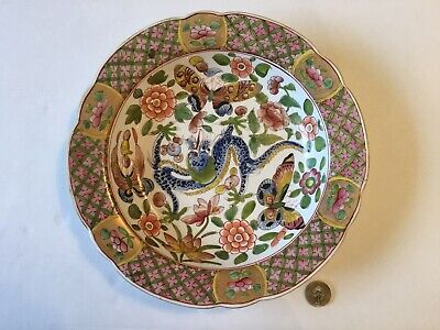 Antique C.1820 Dragon Pattern Dish, Bowl, Pseudo Chinese Marks, Early 19th C • 30£