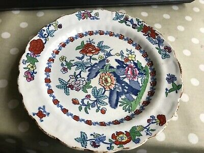 Antique Booths Plate • 0.99£