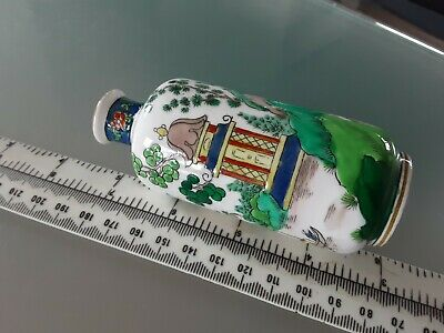 Antique Crown Staffordshire Chinese Willow Pattern Miniature Vase 5356 Chip On R • 5.90£