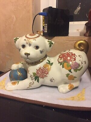 Franklin Mint Hand Painted  The Imperial Puppy Of Satsuma  Dog Figurine • 25£