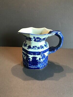 Blue And White Jug With Chinese Backstamp • 9£