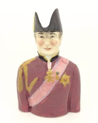 Duke Of Wellington Toby Jug Wood & Sons Pride Of Britain Collectable Pottery • 24.99£