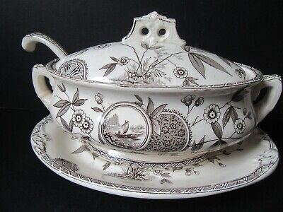 T. Rathbone And Co. Peray Brown Complete Tureen Set.  • 12.98£