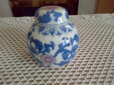 Blue,White,Pink Flowers Ginger Jar With Lid. • 1.99£