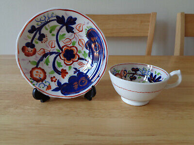 Allertons Antique Gaudy Welsh Cup And Saucer • 2£