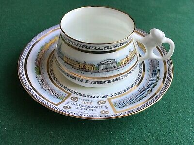 Lomonosov Cup And Saucer. Immaculate Condition. Never Used. • 35£
