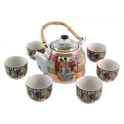 Chinese Porcelain Tea Set  With Palace Ladies Pattern - Gift Boxed • 23.50£