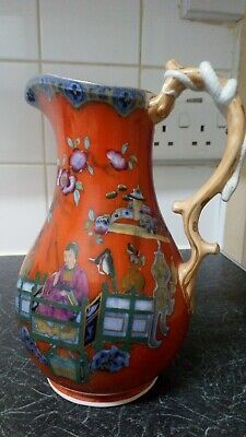 Antique Oriental Decorated Jug With A Snake On The Handle 9682 • 50£